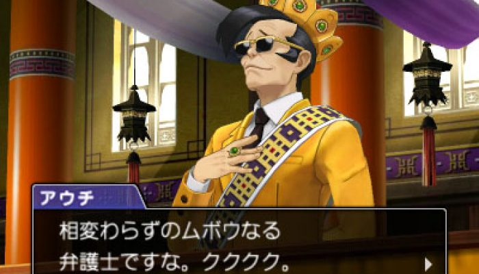 Ace Attorney 6 – Japanese Apollo Justice and Phoenix Wright Screenshots