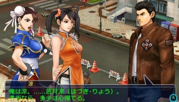 Project X Zone 2 – New Characters, New Screenshots