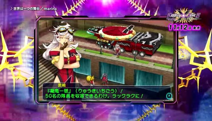 Project X Zone 2 – Japanese New Characters Trailer