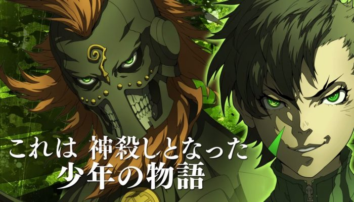 Shin Megami Tensei IV: Final – First Japanese Trailer