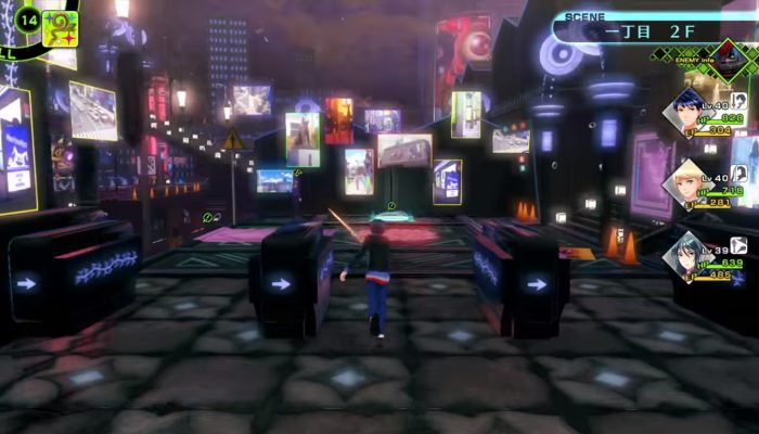 Shin Megami Tensei X Fire Emblem – Dungeon & Battle Footage