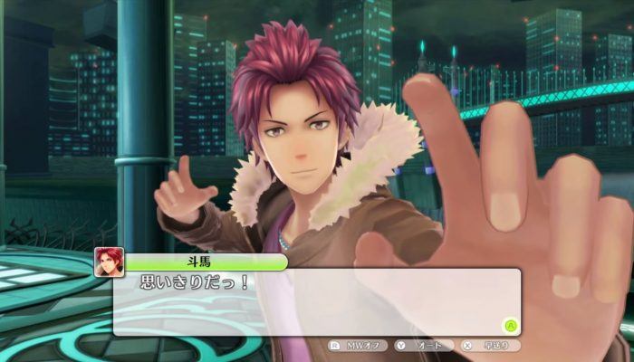Shin Megami Tensei X Fire Emblem – Performa Footage