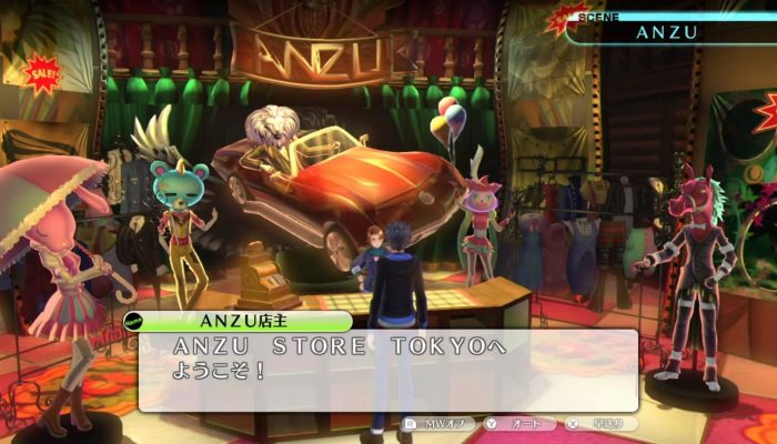 Shin Megami Tensei X Fire Emblem – Game World Footage