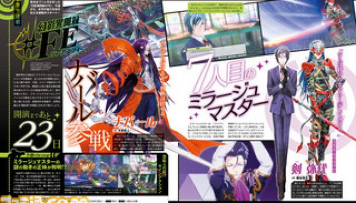A Preview of SMTxFE via Siliconera: 'A Glimpse Of Shin Megami Tensei X Fire Emblem's 7th Mirage Master And Nabarl'