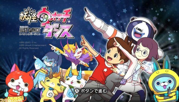 Yo-kai Watch Just Dance Special Edition – Japanese Screenshots