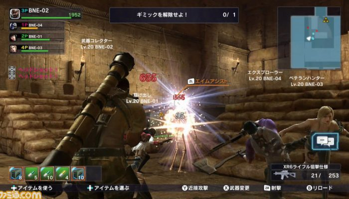 Lost Reavers – Latest Japanese Screenshots from Famitsu