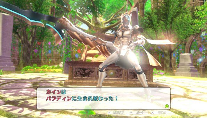 Shin Megami Tensei X Fire Emblem – Bloom Palace Screenshots