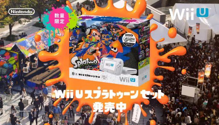 Splatoon – Sixth Japanese Commercial
