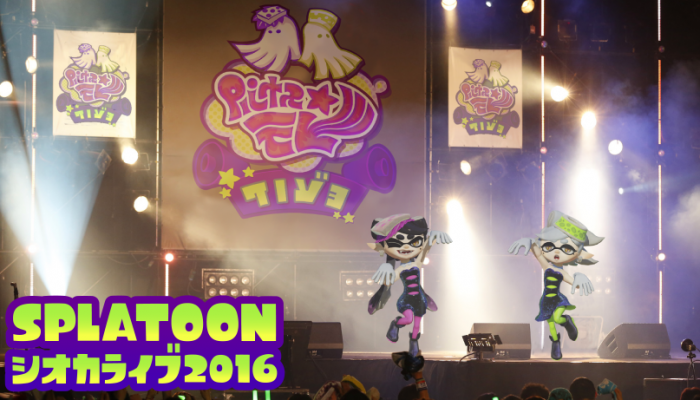 A Preview of Splatoon via Siliconera: 'Splatoon Tops 1 Million Sales In Japan, Getting A Squid Sisters Concert In January'
