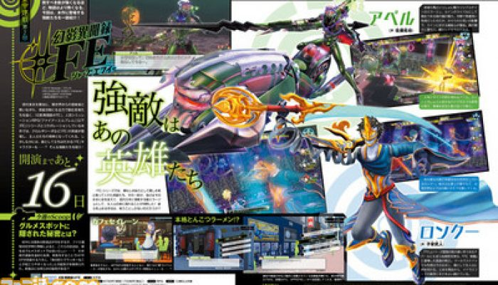 A Preview of SMTxFE via Siliconera: 'Abel And Lon'qu Appear As Villains In Shin Megami Tensei X Fire Emblem'