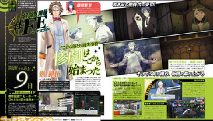 A Preview of SMTxFE via Siliconera: 'Shin Megami Tensei X Fire Emblem Will Feature Hot Springs And Other DLC Scenarios'