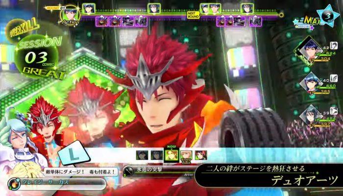 Shin Megami Tensei X Fire Emblem – Extra Skills Footage