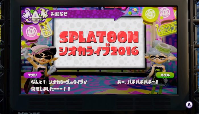Splatoon – Japanese Shioka Live 2016 Announcement from the Squid Sisters