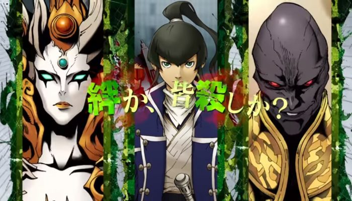 Shin Megami Tensei IV: Final – Second Japanese Trailer