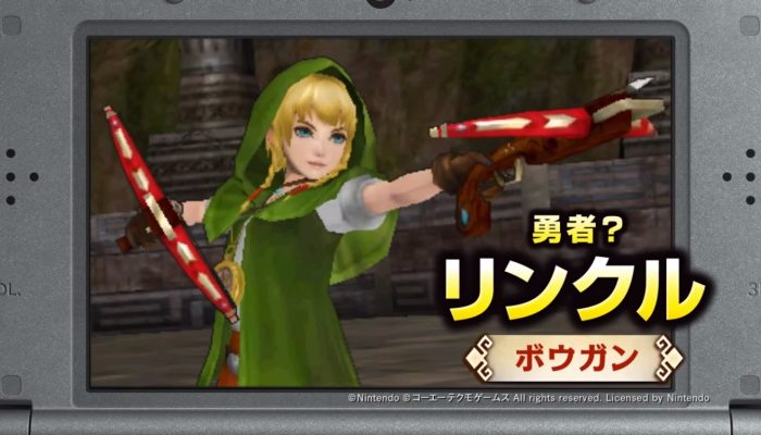 Hyrule Warriors Legends – Japanese Linkle Trailer