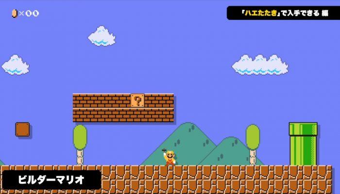 Super Mario Maker – Japanese Mario Costume Overviews
