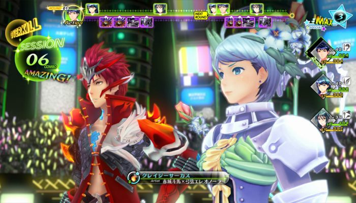 Shin Megami Tensei X Fire Emblem – Enemy Art and Extra Skills Screenshots