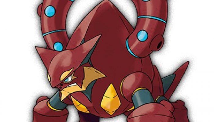 Pokémon ORAS – The Mythical Pokémon Volcanion Is Discovered!