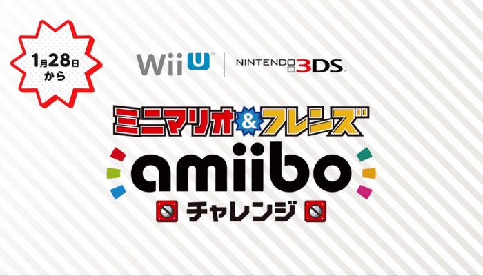 Mini Mario & Friends: amiibo Challenge – Japanese Reveal and Campaign Footage