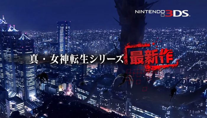 Shin Megami Tensei IV: Final – Japanese Commercials