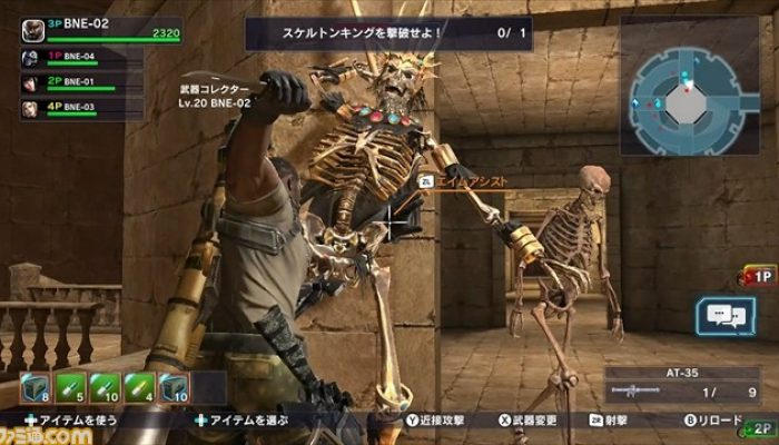 Lost Reavers – Couple of Screenshots from Famitsu