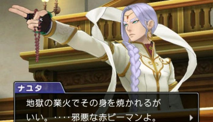 An Ace Attorney 6 Preview via Gematsu: 'Ace Attorney 6 adds new rival Nayuta Sadmadhi'