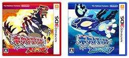 Nintendo Q3 FY3/2016 Pokémon Omega Ruby Alpha Sapphire