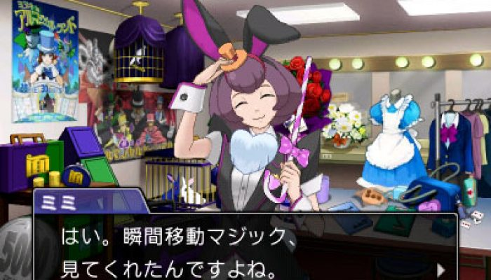 Ace Attorney 6 – Japanese Basic System Screenshots via 4Gamer