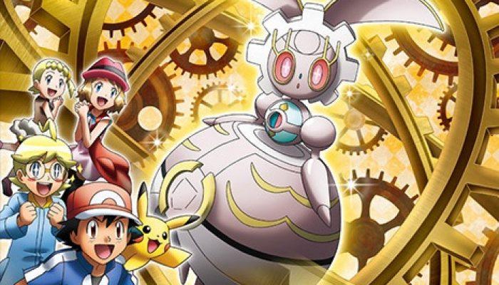 Pokémon: 'Un nouveau Pokémon fabuleux a été découvert !'