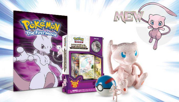 Pokémon: 'Celebrate Mew in February!'