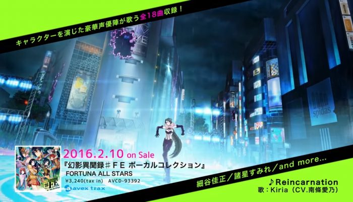 Shin Megami Tensei X Fire Emblem – Fortuna All Stars Vocal Collection Trailer
