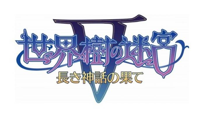 Etrian Odyssey V – New Japanese Logo
