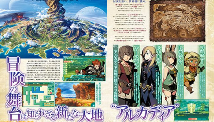 A Preview of Etrian Odyssey V via Gematsu: 'Etrian Odyssey V for 3DS launches August 4 in Japan'