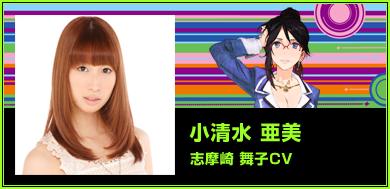 Gen'ei Ibun Roku FE Premium Live Enterkingdom