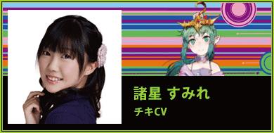 Gen'ei Ibun Roku FE Premium Live Enterkingdom8