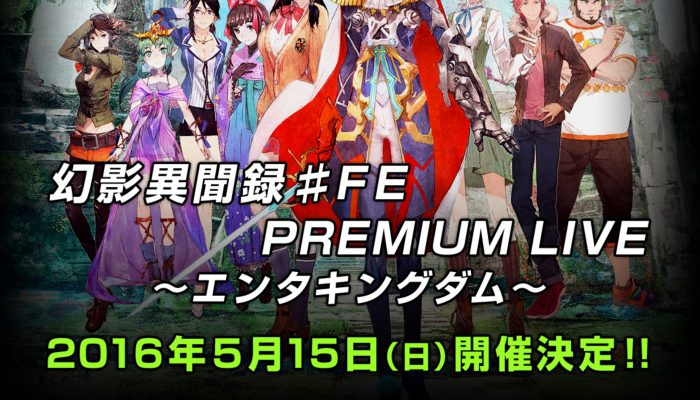 Tokyo Mirage Sessions #FE gets a concert in Japan