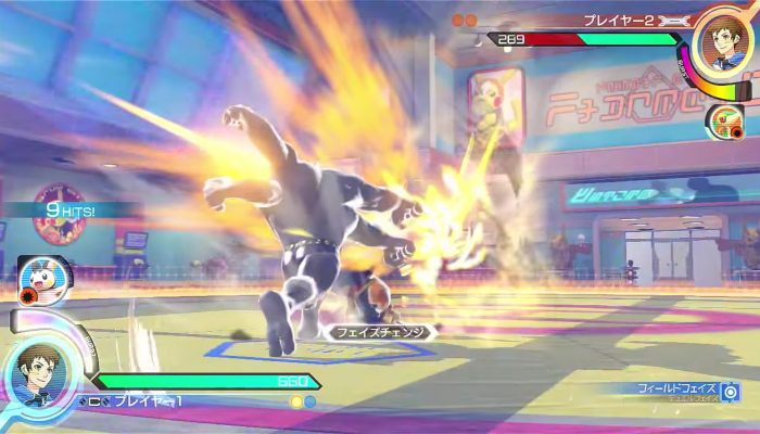 Pokkén Tournament – Japanese Let's Try It! #2: Pikachu Libré vs. Machamp