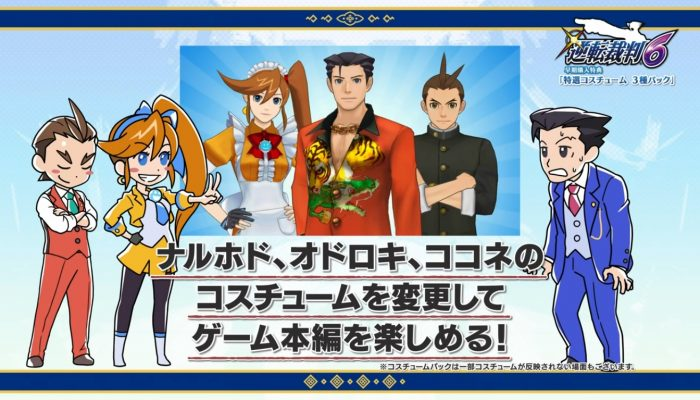 Ace Attorney 6 – Japanese Special Introduction Trailer