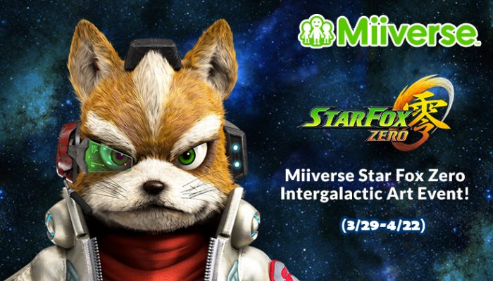 NoA: 'Miiverse Star Fox Zero Intergalactic Art Event'
