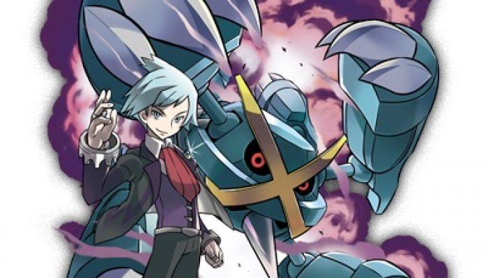 Pokémon ORAS – The Pokémon League, Champion Steven
