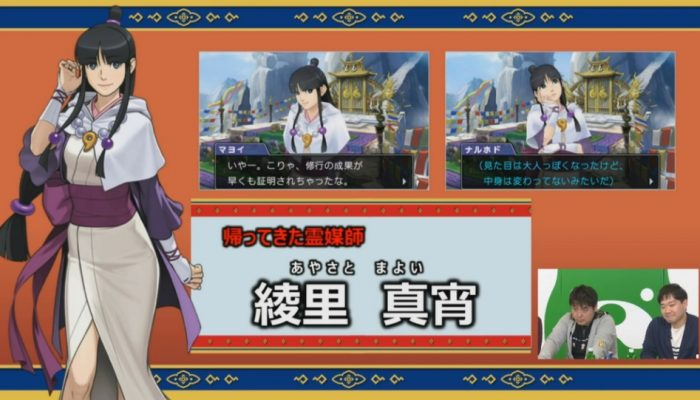 A Preview of Ace Attorney 6 via Gematsu: 'Ace Attorney 6 launches June 9 in Japan'