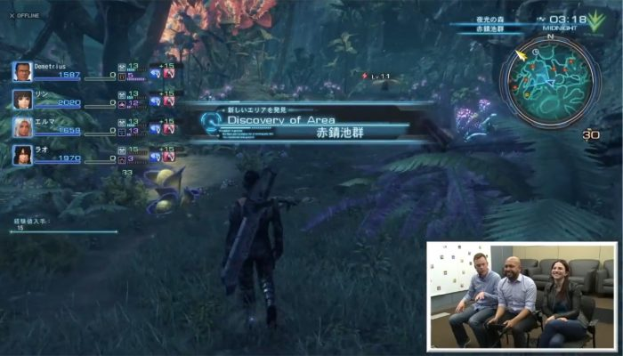 Xenoblade Chronicles X – Nintendo Treehouse Live with Xenoblade Chronicles X