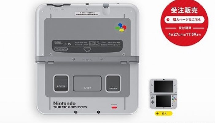 Japan getting a Super Famicom-themed New Nintendo 3DS XL
