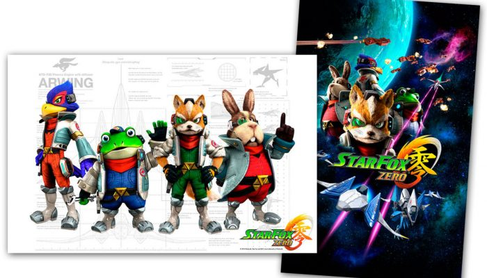 Prima Games' Star Fox Zero collector's edition guide gets an exclusive poster