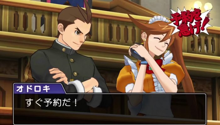 Ace Attorney 6 – Japanese DLC Costume Commercial