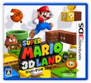 Nintendo FY3/2016 Super Mario 3D Land