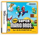 Nintendo FY3/2016 New Super Mario Bros