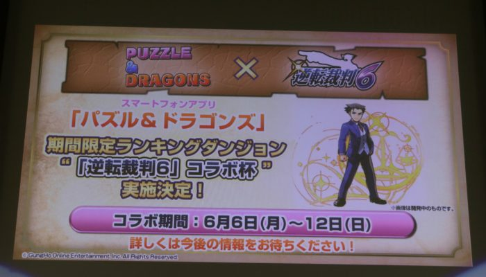 Phoenix Wright: Ace Attorney Spirit of Justice – Pictures from the Recent Japanese Event