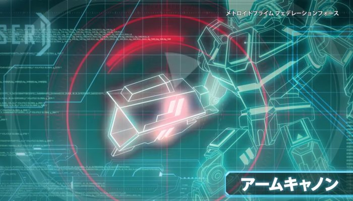 Metroid Prime: Federation Force – Japanese Overview Trailer