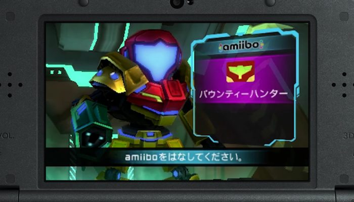 Metroid Prime: Federation Force – Japanese amiibo Trailer